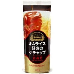 ナガノ オムライス好きのケチャップ 195g×15個 【送料無料】