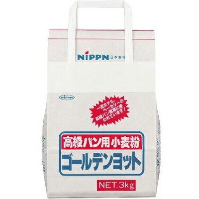 日本製粉 日本製粉 パン専用小麦粉ゴールデンヨット 3kg×4個 【送料無料】
