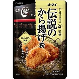 日本製粉 伝説のから揚げ粉にんにく風味100g×40個 【送料無料】