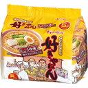 ハウス食品 好きやねん 5食 ×6個【送料無料】