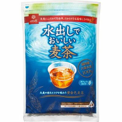 はくばく 水出しでおいしい麦茶 18袋×12個 【送料無料】