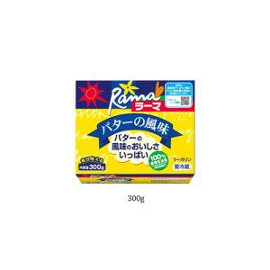 J−オイルミルズ Jオイルミルズラーマバターの風味 300g×24個 【冷蔵】