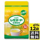 名糖 レモネードC 袋470G×12個 【送料無料】