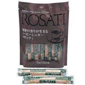 三井製糖 ロザッティ 袋6G×20P×10個 【送料無料】