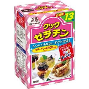 森永製菓 森永製菓 クックゼラチンお徳用 箱5g×13×60個 【送料無料】