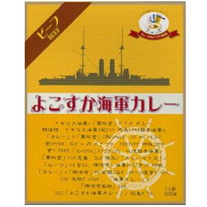 ヤチヨ よこすか海軍カレー200g×20個