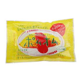 ポムフード ポムの樹のオムライス ポムオム 230g×12個 【冷凍食品】