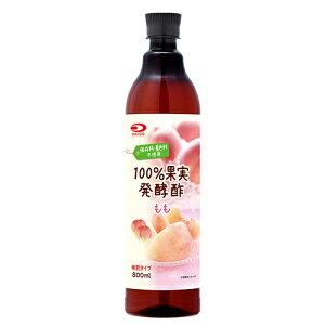 大同 もも酢【100%果実 発酵酢】800ml×12本 /お酢ドリンク/飲める酢/桃