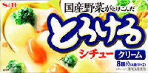 エスビー食品 S&B とろけるシチュークリーム160G×10個