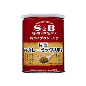 エスビー食品 S&B 赤缶カレーミックス200g×32個