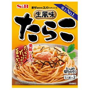 エスビー まぜるだけのスパゲッティソース 生風味たらこ 53.4g×60個