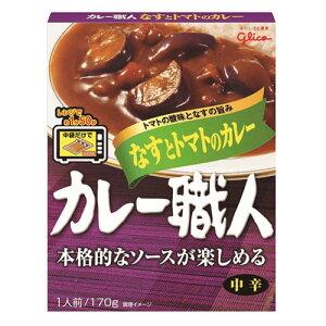 江崎グリコ カレー職人なすとトマトのカレー中辛×10個