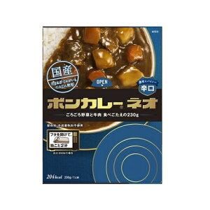 大塚食品 ボンカレーネオ辛口 230g×20個