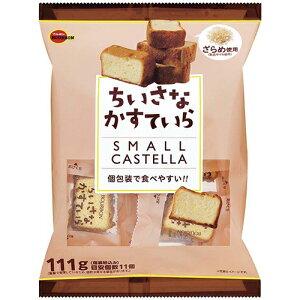 ブルボン ちいさなかすていら 111g(個装紙込み)×12個 /ひとくちサイズのカステラ/個包装/お茶菓子/おやつ/和菓子/洋菓子/