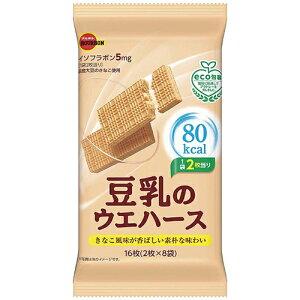 ブルボン 豆乳のウエハース16枚(2枚×8袋)×6個  /きなこ風味が香ばしい素朴な味わい/イソフラボン/お菓子/おやつ/