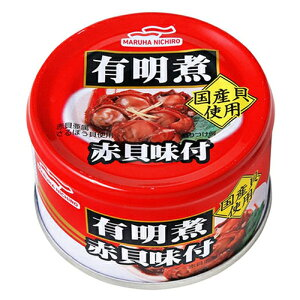 マルハニチロ 有明煮赤貝味付 150g×18個