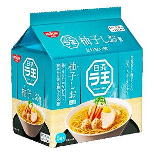 日清ラ王 柚子しお 5食パック (袋)465g ×6個 /柚子風味 /鶏の旨み /全粒粉入り麺