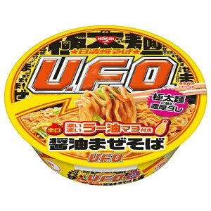 日清 日清焼そば UFO 濃い濃いラー油マヨ付き醤油まぜそば 112g×12個  極太ウェーブ麺 濃厚コク旨醤油ダレ 大切りキャベツ ごま油のコクとラー油のピリッとした辛さ パンチ 即