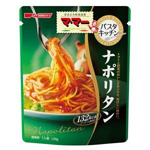 日清フーズ ママー パスタキッチン ナポリタン 140g×36個