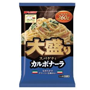 日清フーズ マ・マー ママー 大盛りスパゲティカルボナーラ 360g×14個 【冷凍食品】