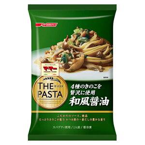 日清フーズ THEPASTA4種のきのこ和風醤油 280g×14個 【冷凍食品】