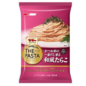 日清フーズ THEPASTA和風たらこ 265g×14個 【冷凍食品】