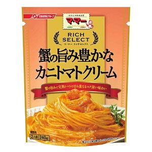 日清フーズ ママー リッチセレクト蟹の旨み豊かなカニトマトクリーム 240g×12個