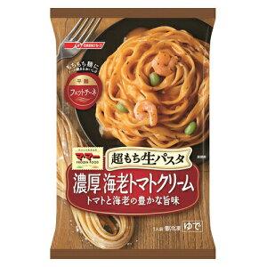 日清フーズ ママー超もち生パスタ濃厚海老トマトクリーム 275g×14個 【冷凍食品】