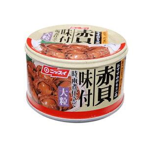 日本水産 赤貝味付大粒K×12個