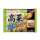 マルハニチロ 高菜ピラフ450g×12個 【冷凍食品】