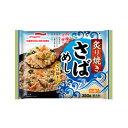 マルハニチロ 炙り焼きさばめし 380g×12個 【冷凍食品】