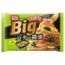 日本製粉 オーマイBigベーコンとほうれん草バター醤油 380g×12個 【冷凍食品】