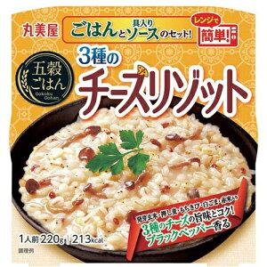 丸美屋 五穀ごはん3種のチーズリゾット 220g×6個