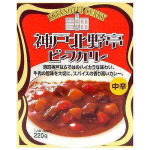 鳥取缶詰 神戸北野亭ビーフカリー中辛220g×30個