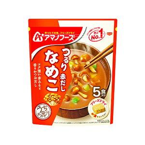 アマノフーズ うちのおみそ汁 赤だしなめこ5食 ×6個 なめこ /赤みそ