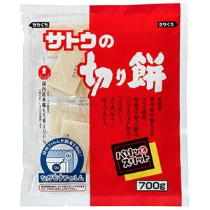 サトウ食品 サトウの切り餅 パリッとスリット 700g×10個