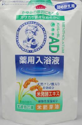 ロート製薬 AD入浴液600ml 【入浴剤】