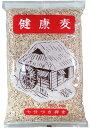 健康麦(七分付き押麦)(1kgx10) 麦ごはん 麦ご飯 国産 国内産 押麦