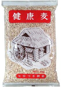 健康麦(七分付き押麦)(1kg)麦ごはん 麦ご飯 国産 国内産 押麦