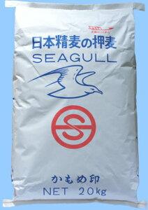 【押麦】かもめ印押麦(20kg)業務用 押し麦 20kg 麦ごはん 麦ご飯 国産 国内産