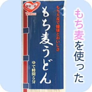 もち麦うどん(200gx20入)