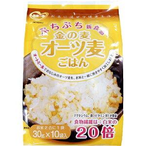 【オーツ】金の麦オーツ麦ごはん(30gx10袋)【オートミールの原料】