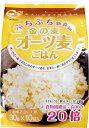 【オーツ】ぷちぷち新食感 金の麦オーツ麦ごはん(30gx10袋)