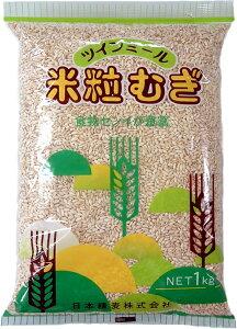 米粒麦(ツインミール)(1kgx10袋)