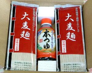 大麦めん つゆ入りセット(200gx10入)【大麦麺】