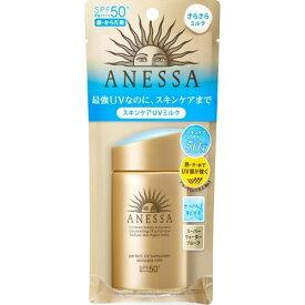 「送料無料」アネッサ パーフェクトUV スキンケアミルク a 日焼け止め シトラスソープの香り 60mL ANESSA