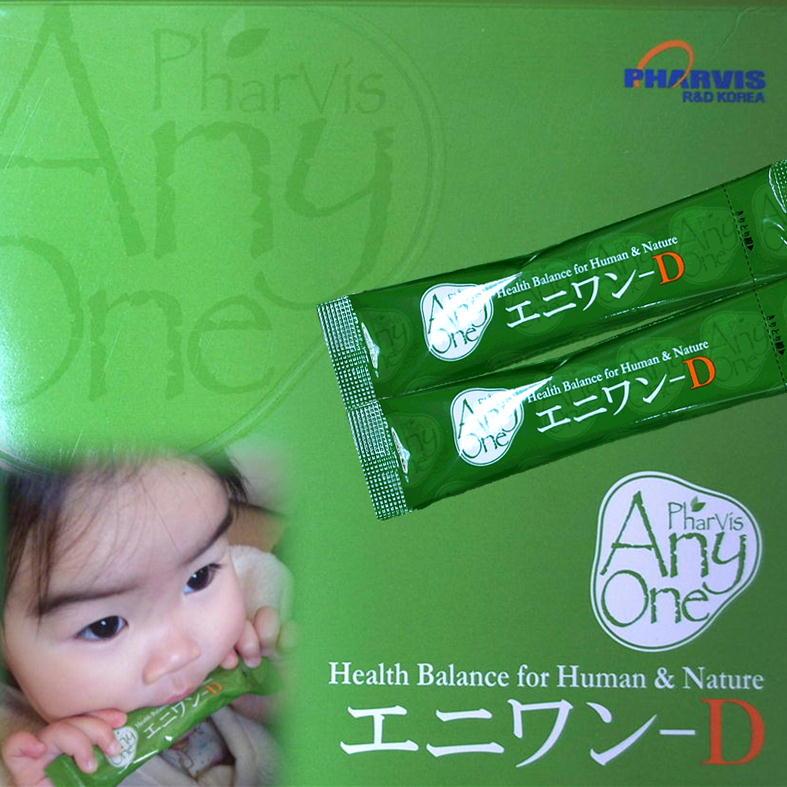 【サプリメント】エニワン−D 60包(1ヶ月分) 【送料無料】