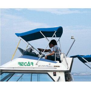 リガー・ビミニトップ/FBオーニング L−5 商品番号:34311 【ユニマットマリン・大沢マリン・ボート用品・船舶】