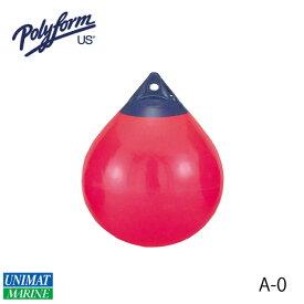 ポリフォーム(POLYFORM) Aシリーズフェンダー A-0 レッド 赤 商品番号:25891 【ボートフェンダー・キズ防止・エアー・クッション】