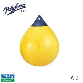 ポリフォーム(POLYFORM) Aシリーズフェンダー A-0 イエロー 黄色 商品番号:25892 【ボートフェンダー・エアークッション・丸・雫型】